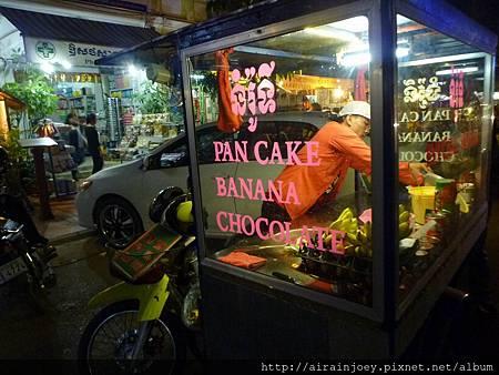 D01-066-banana cake