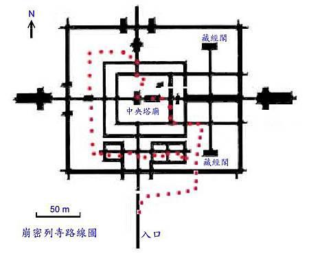 參考-崩密列地圖01