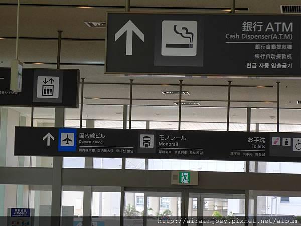 D01-004-那霸機場.jpg