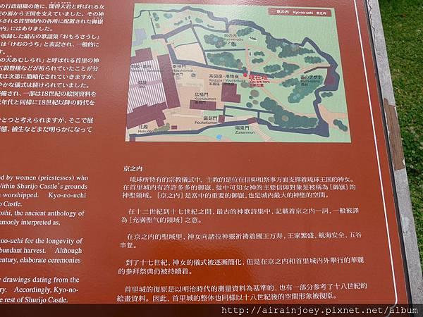 D01-103-首里城.jpg