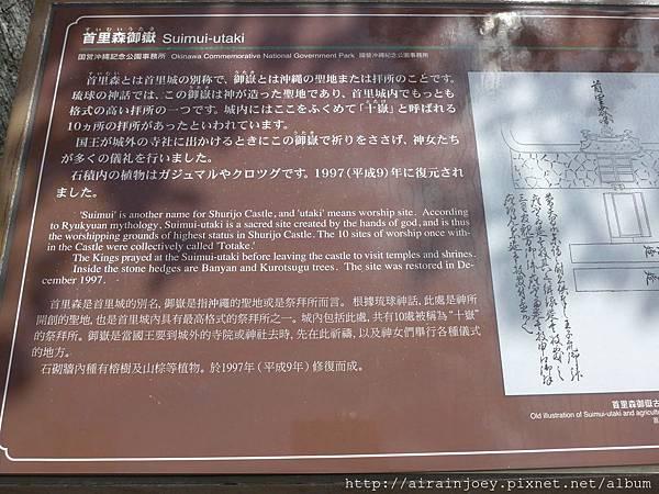 D01-120-首里城.jpg