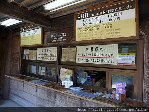 D02-021-琉球村.jpg
