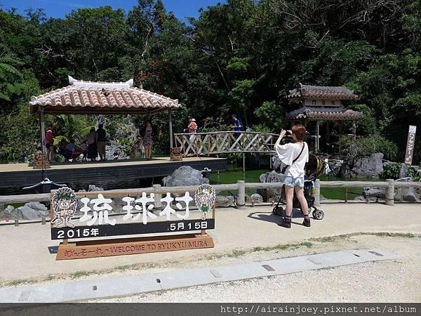 D02-079-琉球村.jpg