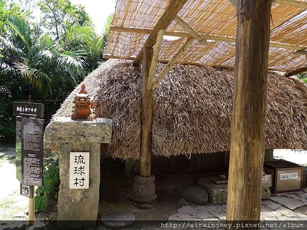 D02-119-琉球村.jpg