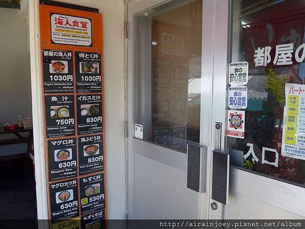 D02-158-海人食堂.jpg