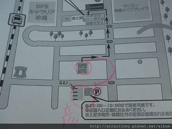 D03-007-Super Hotel新都心店.jpg