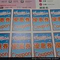 form-沖繩旅遊人02.JPG