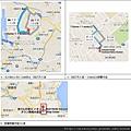 form-沖繩電器行資訊02.jpg