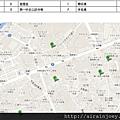 form-國際通參觀路線01.jpg