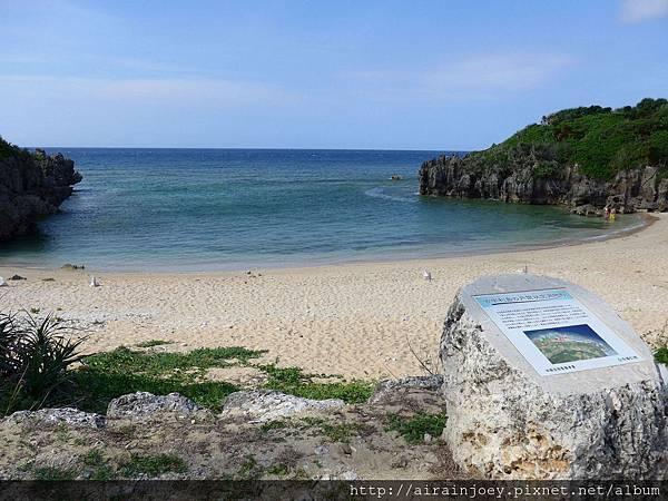 D03-319-古宇利島筒狀空洞地形群海灘