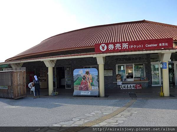 D03-352-今歸仁城跡