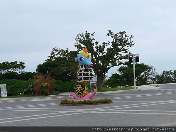 D04-068-海洋博公園