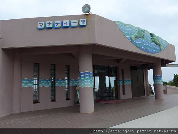 D04-130-海洋博公園