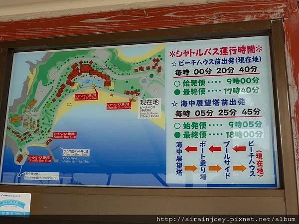 D04-269-Busena海中公園