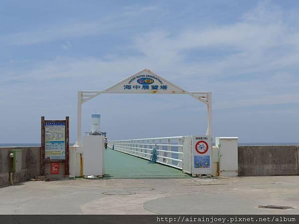 D04-277-海中展望塔