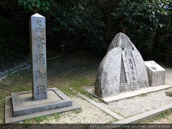 D05-032-齋場御嶽.jpg
