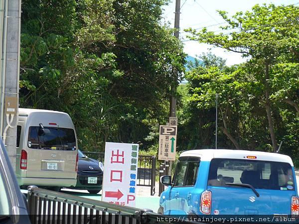 D05-092-知念岬公園.jpg