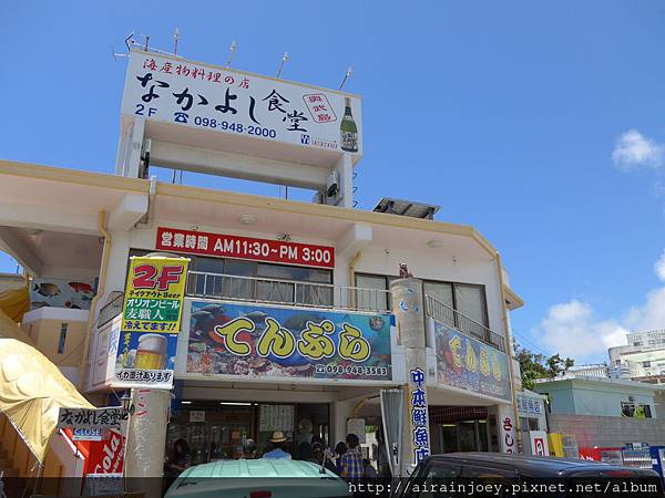 D05-127-中本鮮魚店.jpg