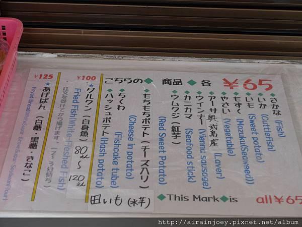D05-132-中本鮮魚店.jpg