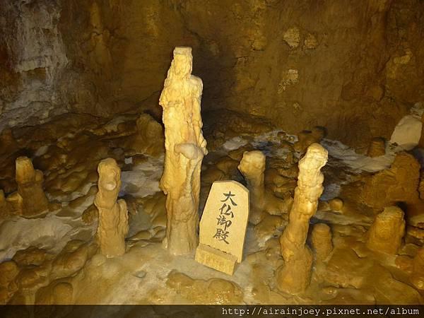 D05-182-玉泉洞與琉球王國村.jpg