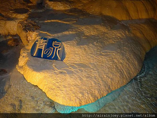 D05-208-玉泉洞與琉球王國村.jpg