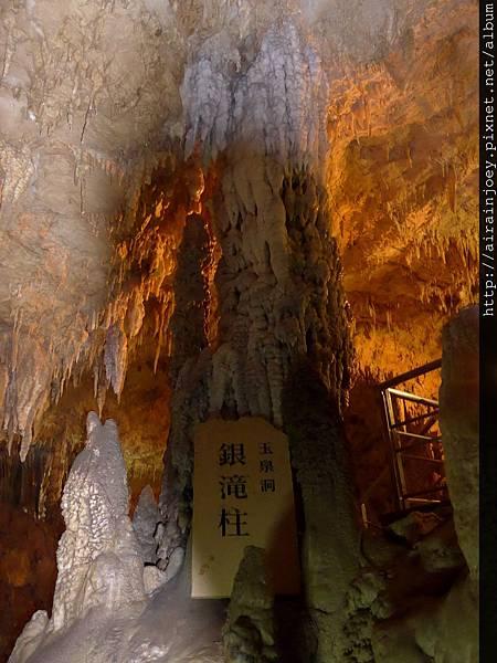 D05-242-玉泉洞與琉球王國村.jpg
