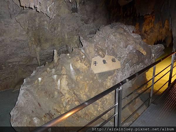 D05-249-玉泉洞與琉球王國村.jpg
