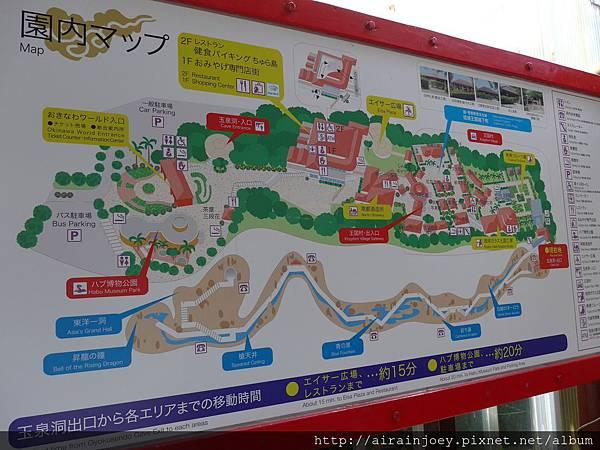 D05-264-玉泉洞與琉球王國村.jpg