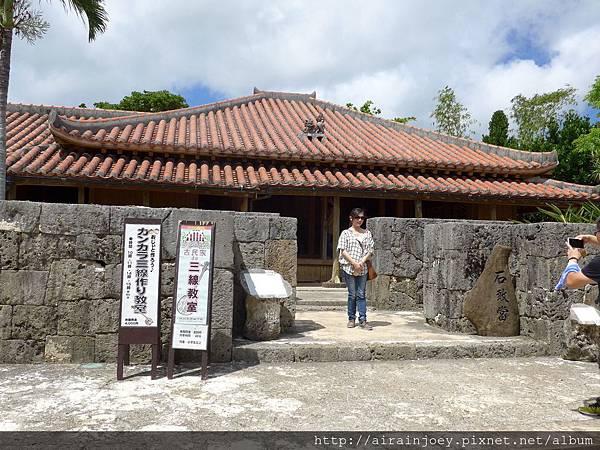 D05-277-玉泉洞與琉球王國村.jpg