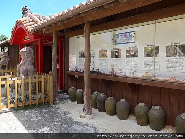D05-279-玉泉洞與琉球王國村.jpg