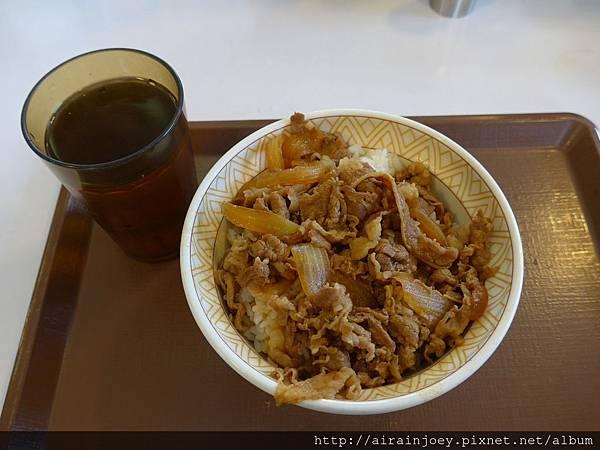 D05-287-Sukiya.jpg