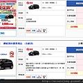 form-OTS車價2