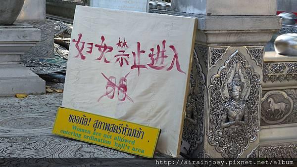 D03-248-錫蘇邦寺.jpg
