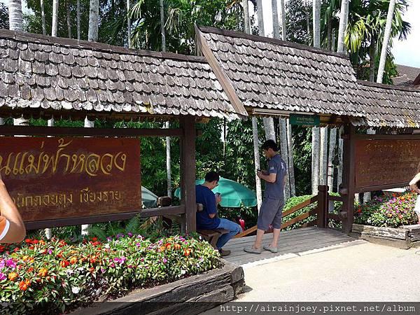 D07-157-Mae Fah Luang Gardens.jpg