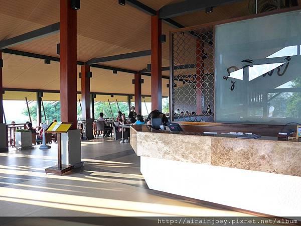 D08-246-Singha Park.jpg
