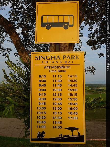 D08-257-Singha Park.jpg