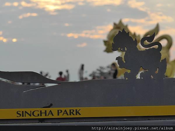 D08-276-Singha Park.jpg