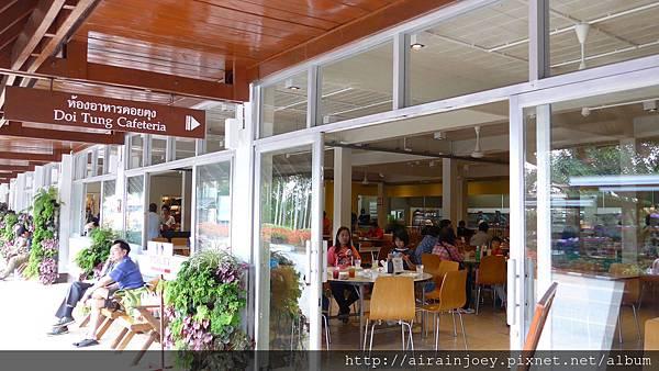 D07-291-Doi Tung Cafeteria.jpg