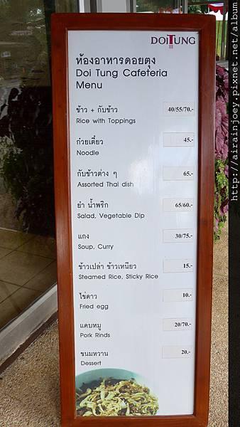 D07-290-Doi Tung Cafeteria.jpg