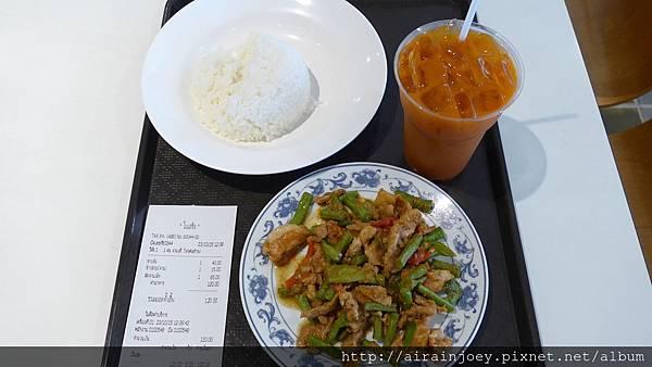D07-285-Doi Tung Cafeteria.jpg