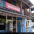 D02-077-Good Morning Chiang Mai.JPG