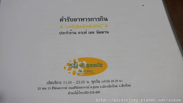D05-346-Cafe de Nimman.jpg