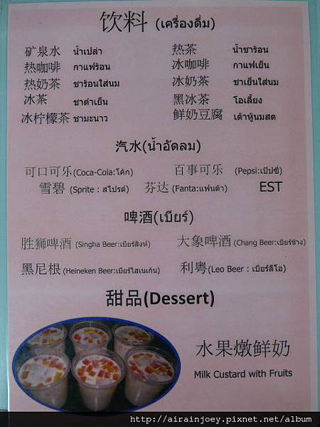 D02-215-發清海南雞飯.JPG