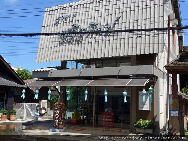 D03-130-Ping河濱區商店.jpg