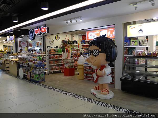 D05-133-Maya購物中心.jpg