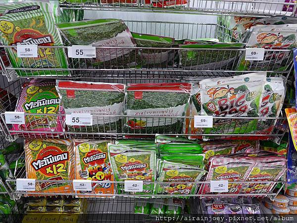 D08-353-Big C Supercenter.jpg