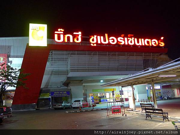 D08-359-Big C Supercenter.jpg