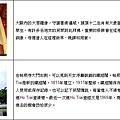 form06-01帕邢寺介紹-2.jpg