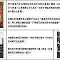 form06-01帕邢寺介紹-6.jpg
