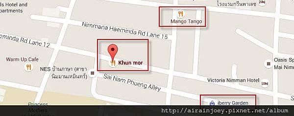 form11-19 Khun Mors Cuisine位置圖.jpg
